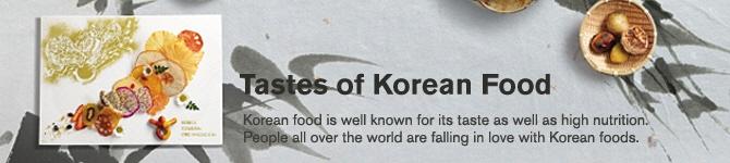 taste_of_korea