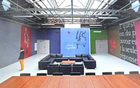 palais de Tokyo (paris) Salle des Instructions, Jean-Michel Alberola (salle de repos pour les visiteurs).